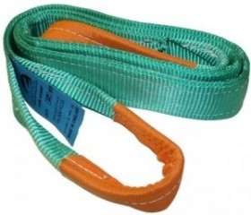 2m Recovery Tow Strap