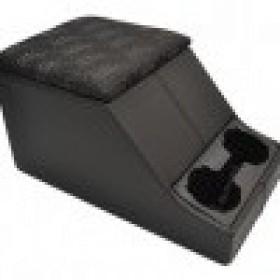 Cubby box met Landrover Logo Zwart